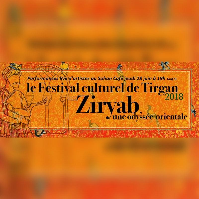 Live Session andalou Ziryab 2018